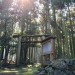 波治加麻神社へ参拝